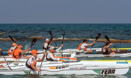 SURFSKI SPOTLIGHT: ISRAEL